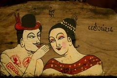 Het traditionele het fluisteren schilderen van de mens die met meisje flirten Royalty-vrije Stock Afbeeldingen