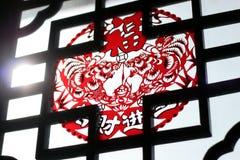 Het traliewerk van het venster Stock Foto's