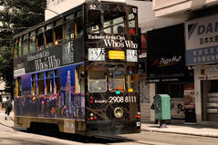 Het tramspoor van Hongkong stock foto