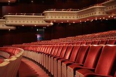 Het trefpunt van het theater Stock Afbeeldingen