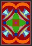 Het trekken voor het tapijt. stock illustratie