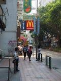 Het uithangbord van een McDonalds in Macao, China royalty-vrije stock afbeelding