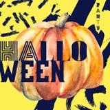 Het in uitnodiging desing voor Halloween-partij Stock Afbeelding