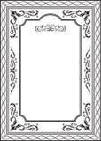 Het uitstekende frame van Exellent Royalty-vrije Stock Afbeelding