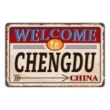 Het uitstekende grungeonthaal aan Chengdu China roestte plaat op witte achtergrond stock illustratie