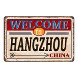 Het uitstekende grungeonthaal aan Hangzhou China roestte plaat op witte achtergrond royalty-vrije illustratie