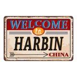 Het uitstekende grungeonthaal aan Harbin China roestte plaat op witte achtergrond vector illustratie