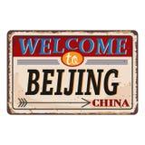 Het uitstekende grungeonthaal aan Peking China roestte plaat op witte achtergrond stock illustratie