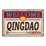 Het uitstekende grungeonthaal aan Qingdao China roestte plaat op witte achtergrond royalty-vrije illustratie