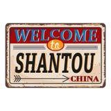 Het uitstekende grungeonthaal aan Shantou China roestte plaat op witte achtergrond stock illustratie