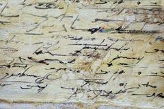Het Untranslatable schrijven op oud perkament Royalty-vrije Stock Foto