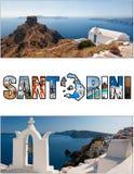 Het vakje van de Santorinibrief verhouding 06 Royalty-vrije Stock Foto