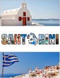 Het vakje van de Santorinibrief verhouding 09 Stock Fotografie