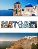 Het vakje van de Santorinibrief verhouding 10 Royalty-vrije Stock Foto's