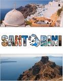 Het vakje van de Santorinibrief verhouding 12 Stock Foto's