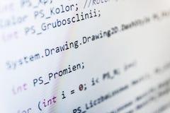 Het van de bron programmeringscodage codescherm Stock Foto