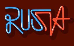 Het Van letters voorzien van Rusland op een Donkere Achtergrond Stock Fotografie