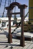 Het varende fregat trekt de riviermuseum aan van Fernando en Gloria Lisbon Portugal Tagus- Stock Foto's