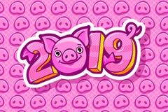 Het varken is een symbool van het nieuwe jaar van 2019 Hoofd van het Varken in pop-artstijl royalty-vrije illustratie