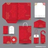 Het vastgestelde ontwerp van het kantoorbehoeftenontwerp Royalty-vrije Stock Afbeeldingen