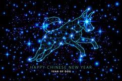 Het vector Gelukkige Chinese Nieuwjaar van 2018 van de kaart van de hondgroet abstracte het ontwerp lichte kosmos van de sterheme Stock Fotografie