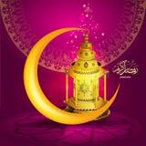 Het vectorontwerp van Ramadan kareem vectorgroeten met lantaarn of fanoos bespot omhoog met gouden achtergrond stock illustratie