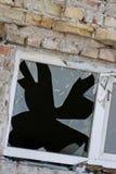 Het venster van Broked Stock Fotografie