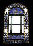 Het venster van het mozaïek in Hagia Sophia Stock Afbeelding