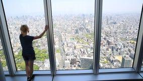 Het vensterhorizon van Osaka