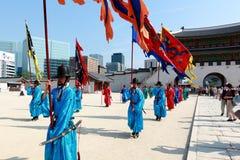 Het veranderen van de Wacht In Korea Stock Foto's