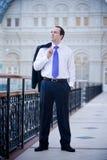 Het verheugen zich op de toekomst Royalty-vrije Stock Foto