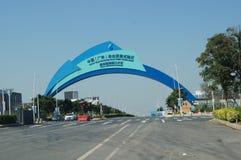 Het verkeer van FTA Qianhai Royalty-vrije Stock Foto