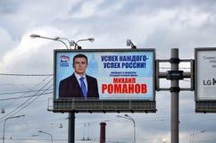 Het verkiezingsras in Rusland in 2016 Stock Foto's