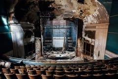 Het verlaten Theater van Paramount - Youngstown, Ohio royalty-vrije stock foto