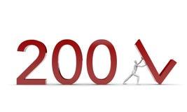 Het verlaten van 2007 royalty-vrije illustratie