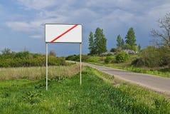Het verlaten van het dorp Royalty-vrije Stock Foto