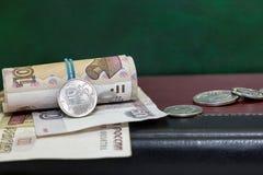 Het versterken van de Russische roebel Royalty-vrije Stock Foto's