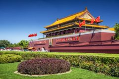 Het Vierkant van Beijing Royalty-vrije Stock Foto