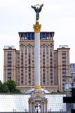 Het vierkant van de onafhankelijkheid, Kiev, de Oekraïne Stock Fotografie