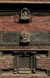 Het Vierkant van Durbar Royalty-vrije Stock Foto's