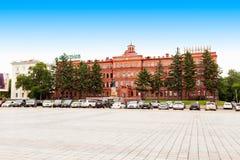 Het Vierkant van Lenin in Khabarovsk Royalty-vrije Stock Afbeelding