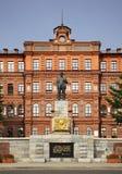 Het Vierkant van Lenin in Khabarovsk Rusland stock fotografie