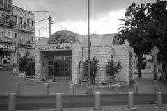Het vierkant van Parijs, Haifa Stock Foto