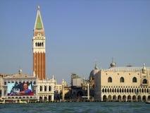 Het Vierkant van San Marco in Venetië Royalty-vrije Stock Foto's