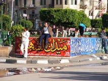 Het vierkant van shuhadamartelaren van Midan in tahrirvierkant Stock Afbeeldingen