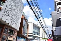 Het vierkant van Siam Stock Foto's