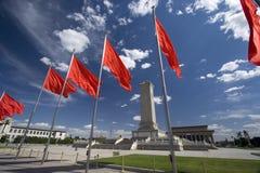 Het Vierkant van TianAnMen Royalty-vrije Stock Foto's