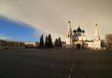 Het vierkant van Yaroslavlsovietskaya royalty-vrije stock afbeeldingen