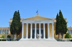 Het vierkant van het Zappeionmuseum in Athene, Griekenland op 23 Juni, 2017 Stock Foto's