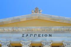 Het vierkant van het Zappeionmuseum in Athene, Griekenland op 23 Juni, 2017 Royalty-vrije Stock Foto's